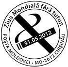 Special Commemorative Cancellation   World No Tobacco Day