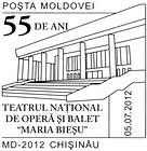 National Theatre of Opera and Ballet «Maria Bieșu» - 55th Anniversary 2012
