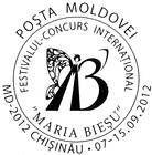 Opera Festival/International Contest «Maria Bieșu» 2012
