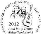 Special Commemorative Cancellation   Year of Ion and Doina Aldea-Teodorovici