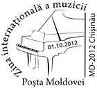 International Music Day 2012