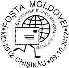 Special Commemorative Cancellation | World Post Day