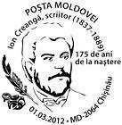 Ion Creangă - 175th Birth Anniversary 2012