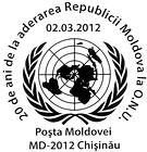 Accession of the Republic of Moldova to the United Nations Organization (UNO) - 20th Anniversary 2012