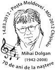 Mihai Dolgan - 70th Birth Anniversary 2012