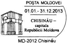 Special Commemorative Cancellation | Chișinău - The Capital of the Republic of Moldova