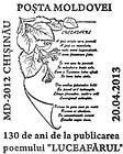 First Publication of the Poem «Luceafărul» by Mihai Eminescu - 130th Anniversary 2013