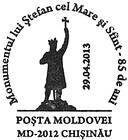 Monument of Ștefan cel Mare, Chișinău - 85th Anniversary 2013