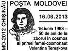 № CS2013/18 - First Female Cosmonaut in Space, Valentina Tereshkova - 50th Anniversary