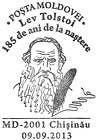№ CS2013/22 - Leo Tolstoy - 185th Birth Anniversary