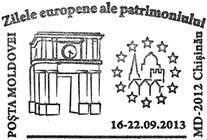 Special Commemorative Cancellation | European Heritage Days