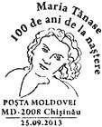 Special Commemorative Cancellation | Maria Tănase, Birth Centenary