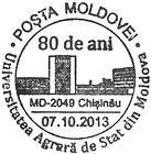 № CS2013/26 - State Agricultural University of Moldova - 80th Anniversary