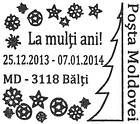 Special Commemorative Cancellation | Happy New Year