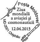 Special Commemorative Cancellation | World Day of Aviation and Cosmonautics