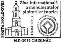 Special Commemorative Cancellation | International Day of Monuments and Historic Sites