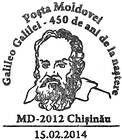 Special Commemorative Cancellation   Galileo Galilei - 450th Birth Anniversary