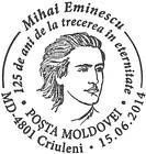 Special Commemorative Cancellation | Mihai Eminescu - 125th Anniversary of His Death