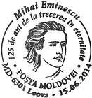 Special Commemorative Cancellation | Mihai Eminescu - 125th Anniversary of His Death 2014
