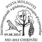 Special Commemorative Cancellation | International Day of Zoos and Parks 2014
