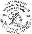 John III Sobieski, King of Poland - 385th Birth Anniversary 2014