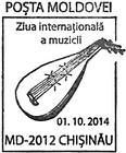 Special Commemorative Cancellation   International Music Day