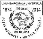 Universal Postal Union (UPU) - 140th Anniversary 2014