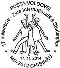 International Students Day 2014