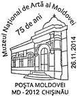 Special Commemorative Cancellation   National Museum of Fine Arts - 75th Anniversary