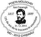 Special Commemorative Cancellation   Ion Creangă - 125th Anniversary of His Death