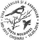 Special Commemorative Cancellation | Day of Birds and Trees