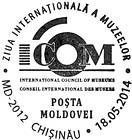 Special Commemorative Cancellation   International Museum Day