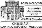 Chișinău - The Capital of the Republic of Moldova 2014