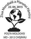 Special Commemorative Cancellation | Earth Day
