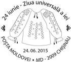 Universal Day of the Traditional «Ie» Blouse 2015