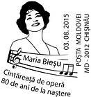 Maria Bieșu - 80th Birth Anniversary 2015