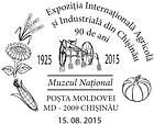 Special Commemorative Cancellation | International Exhibition of Agriculture and Industry in Chișinău - 90th Anniversary 2015