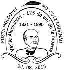 № CS2015/18 - Vasile Alecsandri - 125th Death Anniversary