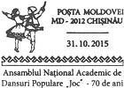 Special Commemorative Cancellation | State National Academic Ensemble of Folk Dance «Joc» - 70th Anniversary