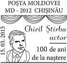 Chirii Știrbu - Actor - 100th Birth Anniversary 2015