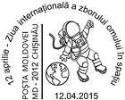 International Day of Human Space Flight 2015