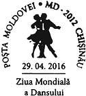 Special Commemorative Cancellation | International Dance Day 2016