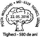 Tigheci Village - 580th Anniversary 2016