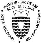 Ialoveni - 580th Anniversary 2016