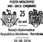 Diplomatic Relations Between Moldova and Romania - 25 Years 2016
