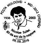 Special Commemorative Cancellation | Nicolae Sulac - 80th Birth Anniversary