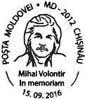 Special Commemorative Cancellation | Mihai Volontir - In Memoriam 2016