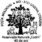Codru (Codrii) Nature Reserve - 45th Anniversary 2016