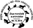 Special Commemorative Cancellation | World Animal Day