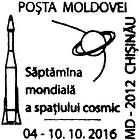 Special Commemorative Cancellation | World Space Week